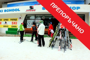 Steve Ski wardrobe and school - Pamporovo
